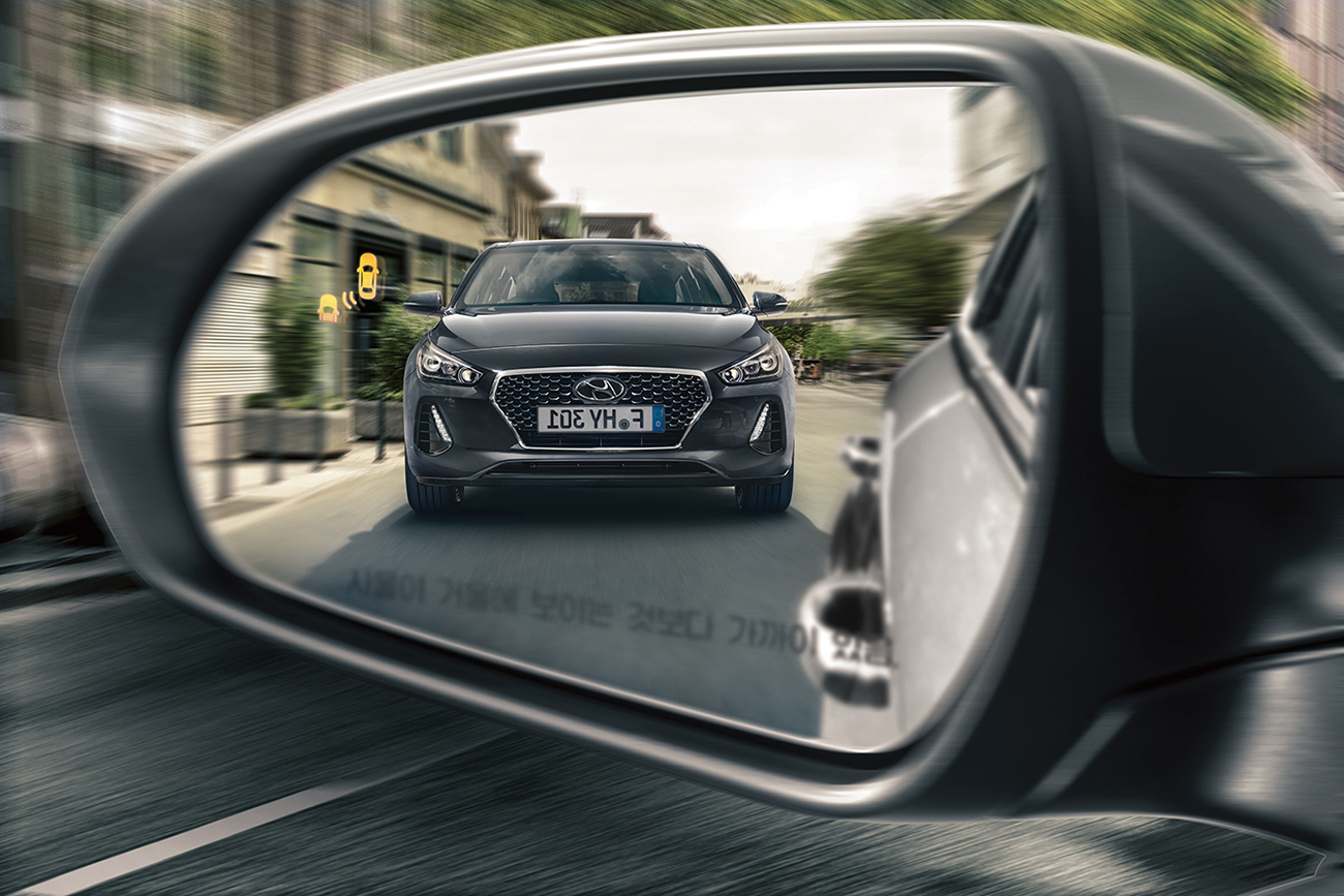 Hyundai i30 blind spot/ akla zona